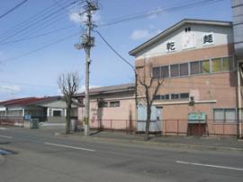 田村製麺工業株式会社