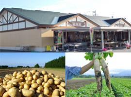 芽室町農業協同組合(JAめむろ)